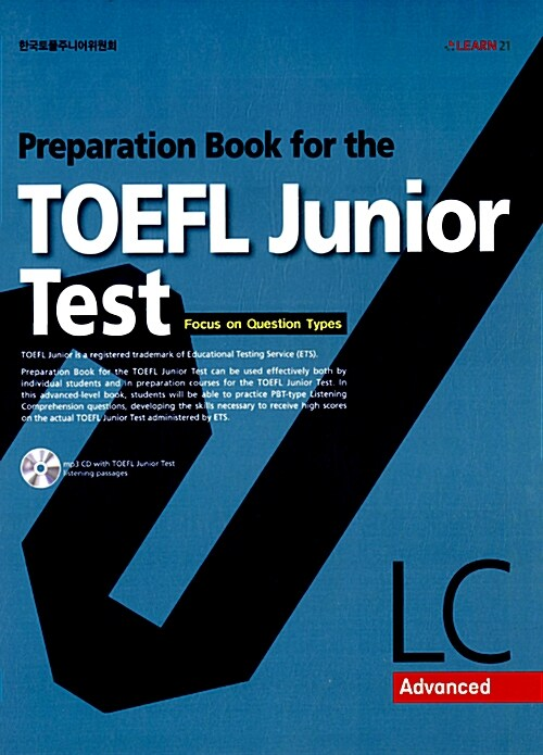 TOEFL Junior Test LC Advanced