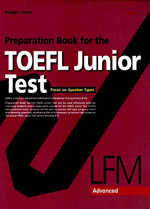 TOEFL Junior Test LFM Advanced