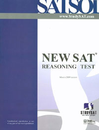 New SAT Reasoning Test