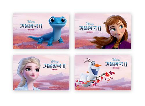디즈니 겨울왕국 2 용돈기입장 세트 - 전4권