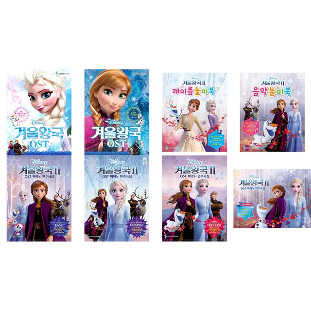 [선택] 디즈니 겨울왕국 1 2 OST 피아노 연주곡집 꼬마피아노 계이름 음악놀이북